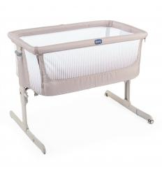 CHICCO NEXT2ME AIR LOPŠIUKAS, DARK BEIGE